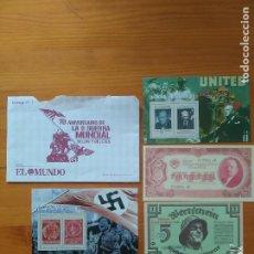 Sellos: 70 ANIVERSARIO DE LA II GUERRA MUNDIAL SELLOS Y BILLETES - ENTREGA Nº 1 - EL MUNDO (DD). Lote 262674345