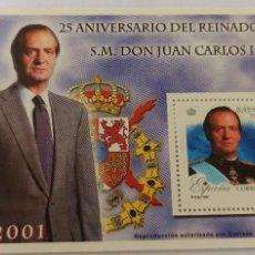 Sellos: SELLO SIN USO 25 ANIVERSARIO DE REINADO DE A.M.REY JUAN CARLOS 2001. Lote 265501559