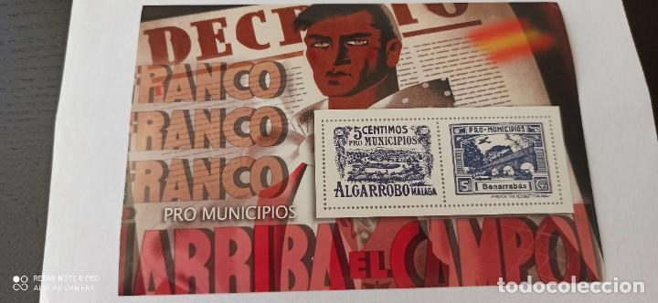 SELLOS 5 CÉNTIMOS PRO MUNICIPIOS ALGARROBOS MALAGA (Filatelia - Sellos - Reproducciones)