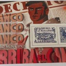 Sellos: SELLOS 5 CÉNTIMOS PRO MUNICIPIOS ALGARROBOS MALAGA. Lote 265502459