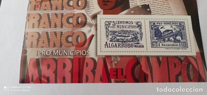Sellos: SELLOS 5 CÉNTIMOS PRO MUNICIPIOS ALGARROBOS MALAGA - Foto 2 - 265502459