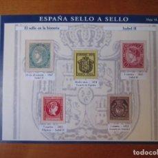 Sellos: LAMINA HOJA H-2 (ISABEL II) DE LA COLECCIÓN ESPAÑA SELLO A SELLO DE EL PAIS Y BBVA. Lote 267061409