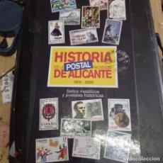 Sellos: HISTORIA POSTAL DE ALICANTE SELLOS METÁLICOS DIARIO INFORMACIÓN DESCATALOGADO. Lote 270236633