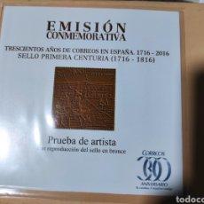 Sellos: PRUEBA DE ARTISTA/ LUJO ESPAÑA 2016 N 125 BRONCE. Lote 274839268