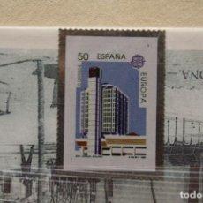 Sellos: SELLO TROQUELADO METAL HUECOGRABADO: EDIFICIO MALAGA – NUEVO – FICHA TECNICA HISTORIA - POSTAL. Lote 276740198