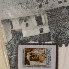 Sellos: SELLO TROQUELADO METAL HUECOGRABADO: CORONACION VIRGEN ESPERANZA MALAGA - HISTORIA - POSTAL. Lote 276740688