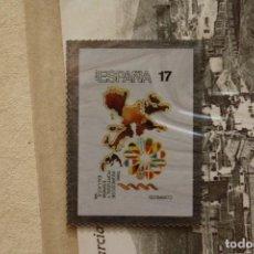 Sellos: SELLO TROQUELADO METAL HUECOGRABADO: INGRESO ESPAÑA EN CEE – NUEVO – FICHA TECNICA HISTORIA - POSTAL. Lote 277204088