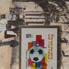 Sellos: SELLO TROQUELADO METAL HUECOGRABADO: MUNDIAL FUTBOL ESPAÑA 82 – NUEVO – FICHA TECNICA - POSTAL. Lote 277204293