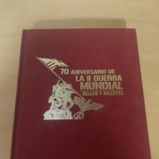 Sellos: 70 ANIVERSARIO DE LA II GUERRA MUNDIAL. SELLOS Y BILLETES. EL MUNDO. Lote 277265593