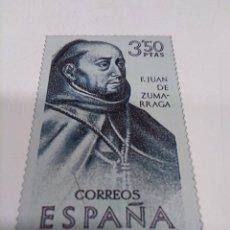 Sellos: SELLO METÁLICO ESPAÑA 1970 F. JUAN DE ZUMARRAGA.. Lote 278292833