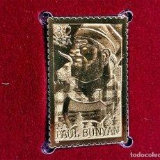 Timbres: SELLO DE ORO 22.KT. FOLK HEROES PAUL BUNYAN 1996 - 25 X 40.MM. Lote 287111823