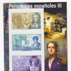 Sellos: HOJA BLOQUE FACSIMIL - PERSONAJES ESPAÑOLES III - PERFECTO ESTADO. Lote 292384463