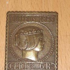 Sellos: REPRODUCCIÓN ANTIGUO SELLO CORREOS 1853 ISABEL LA CATÓLICA. VER DESCRIPCIÓN. Lote 292534853