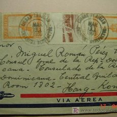 Sellos: 974 CARTA CIRCULADA REPUBLICA DOMINICANA A HONG KONG 1960 C&C. Lote 3407662