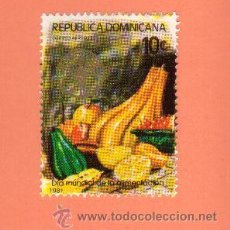 Sellos: PRECIOSO SELLO DE REPUBLICA DOMINICANA USADO MAS SELLOS EN MI TIENDA VISITALA . Lote 19237768