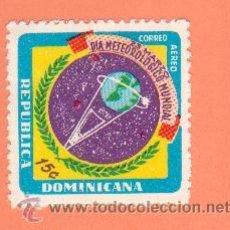 Sellos: PRECIOSO SELLO DE LA REPUBLICA DOMINICANA USADO MAS SELLOS EN MI TIENDA VISITALA . Lote 19238311