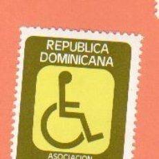 Sellos: PRECIOSO SELLO DE LA REPUBLICA DOMINICANA USADO MAS SELLOS EN MI TIENDA VISITALA . Lote 19258303