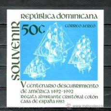 Sellos: REPUBLICA DOMINICANA HB 36 SIN CHARNELA, V CENTº DESCUBRIMIENTO DE AMERICA . Lote 25455016