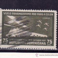 Sellos: REPUBLICA DOMINICANA A 35 USADA, AVION, VUELO PANAMERICANOS PRO FARO A COLON . Lote 25456279