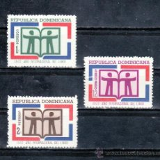 Sellos: REPUBLICA DOMINICANA 707/8, A 230 SIN CHARNELA, AÑO INTERNACIONAL DEL LIBRO. Lote 193703862