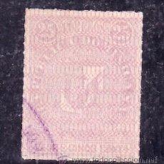 Sellos: REPUBLICA DOMINICANA 39 USADA, ESCUDO, . Lote 117061514