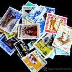 Sellos: 41 SELLOS USADOS DE LOS AÑOS 60, 70 Y 80. REPÚBLICA DOMINICANA. Lote 30522312