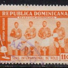 Sellos: REPÚBLICA DOMINICANA - AÉREO. YVERT Nº 137 USADO. Lote 38858377