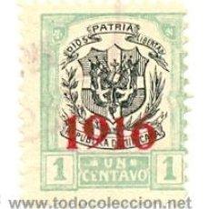 Sellos: 2REPDOM-189. SELLO USADO REPÚBLICA DOMINICANA. YVERT Nº 189. ESCUDO. Lote 38865298