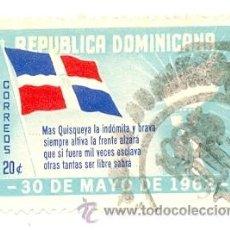 Sellos: 2REPDOM-578. SELLO USADO REP. DOMINICANA. YVERT Nº 578. COMMEMORACIÓN. Lote 38878023