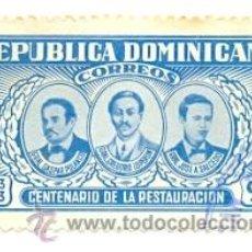 Sellos: 2REPDOM-599. SELLO USADO REP. DOMINICANA. YVERT Nº 599. CENT. DE LA RESTAURACIÓN. Lote 38891623