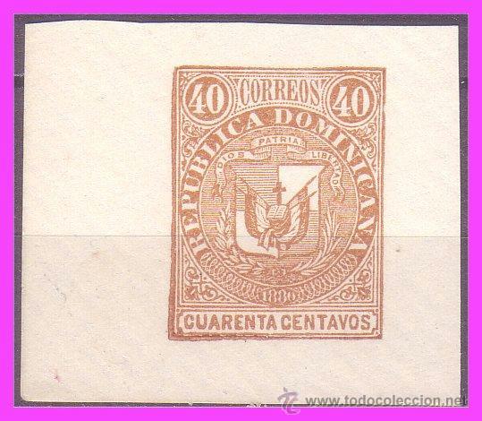 REPÚBLICA DOMINICANA 1880 PRUEBA SIN DENTAR 40 CTV CASTAÑO (*) (Sellos - Extranjero - América - República Dominicana)