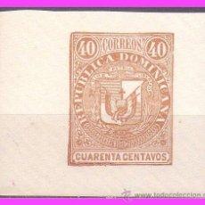 Sellos: REPÚBLICA DOMINICANA 1880 PRUEBA SIN DENTAR 40 CTV CASTAÑO (*). Lote 40797244