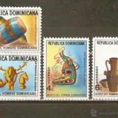 Sellos: REPUBLICA DOMINICANA YVERT NUM. 736/9 * SERIE COMPLETA CON FIJASELLOS. Lote 43498052