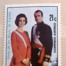 Selos: SELLOS REPUBLICA DOMINICANA 1976. NUEVO. VISITA DE LOS REYES.. Lote 49279033