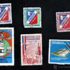 Sellos: LOTE 6 SELLOS USADOS, DIFERENTES, REPÚBLICA DOMINICANA.. Lote 91991467