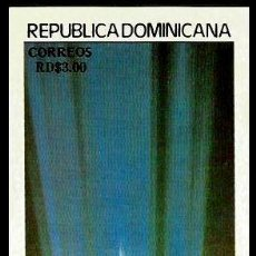 Sellos: R. DOMINICANA 1992 FARO DE COLON. Lote 49216754
