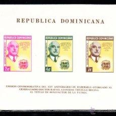 Sellos: DOMINICANA HB 15* - AÑO 1958 - RAFAEL TRUJILLO - BENEFACTOR DE LA PATRIA. Lote 50126187