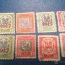 Sellos: REPUBLICA DOMINICANA. LOTE DE 6 ESTUPENDOS SELLOS DEL AÑO 1917. Lote 51562891