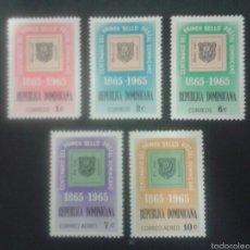 Sellos: SELLOS DE REPÚBLICA DOMINICANA. SELLOS SOBRE SELLOS. YV. 631/3 + A180/1. SERIE CTA NUEVA SIN CHARNEL. Lote 52644072