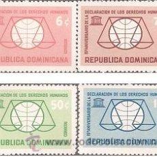 Sellos: LOTE DE SELLOS DE REPUBLICA DOMINICANA - DERECHOS HUMANOS. Lote 53288615