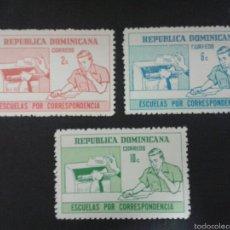 Sellos: SELLOS DE REPÚBLICA DOMINICANA. YVERT 771/3. SERIE COMPLETA NUEVA SIN CHARNELA. EDUCACIÓN.. Lote 53396741