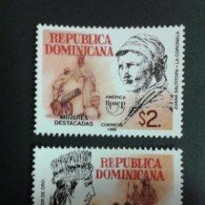 Sellos: SELLOS DE REPÙBLICA DOMINICANA. AMÉRICA UPAEP. YVERT 1321/2. SERIE COMPLETA NUEVA SIN CHARNELA.. Lote 53478970