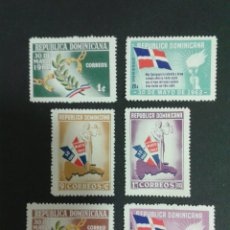 Sellos: SELLOS DE REPÙBLICA DOMINICANA. YVERT 576/9 + A 158/8 SERIE COMPLETA NUEVA SIN CHARNELA.. Lote 53479028
