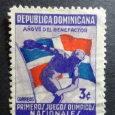 Sellos: 1937 - REPÚBLICA DOMINICANA - PRIMEROS JUEGOS OLÍMPICOS NACIONALES (USADO, SEÑAL CHARNELA). Lote 56536584