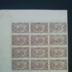 Sellos: R. DOMINICANA , YVERT 87X15. 1899 TOSCANELLI. MAUSOLEO A COLÓN. Lote 57586788