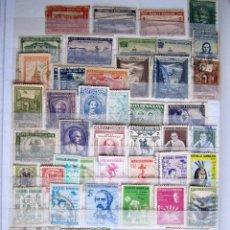 Sellos: 131 SELLOS REPUBLICA DOMINICANA. Lote 58509128