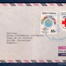 Sellos: FRONTAL/CARTA DE SANTO DOMINGO,REP.DOM.A AVILÉS, 25-5-1985. Lote 59076020