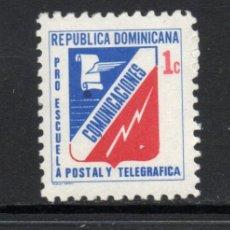 Sellos: DOMINICANA BENEFICENCIA 46** - AÑO 1971 - PRO ESCUELA DE CORREOS. Lote 60746775