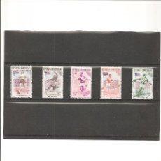 Sellos: DOMINICANA. JUEGOS OLÍMPICOS MELBOURNE 1956**. Lote 61959616