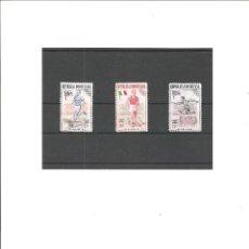Sellos: DOMINICANA. JUEGOS OLÍMPICOS MELBOURNE 1956**. Lote 61960980